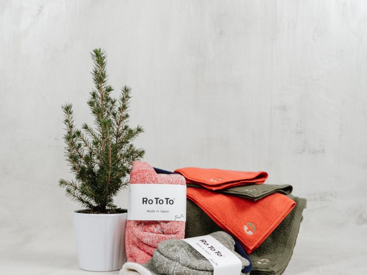 Uncle Otis Holiday Gift Guide – Under $50